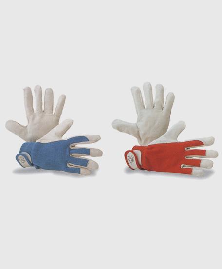 Οργάνωση Φυτωρίου | Γάντια